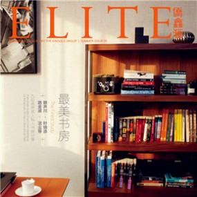 elite issue20 cover0709