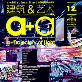 2013.12期封面